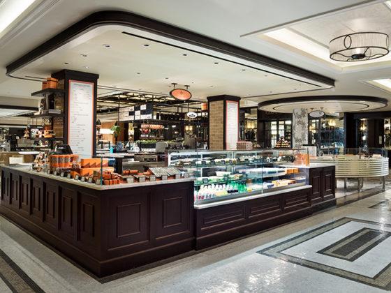 Plaza Food Hall