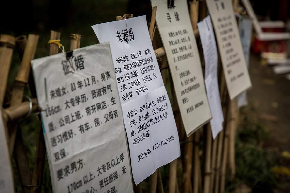 Peoples Park Singelboerse Chengdu