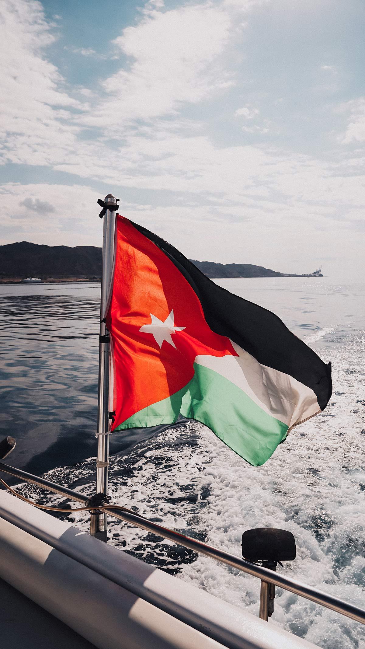 Aqaba Bootstour Jordanien Fahne
